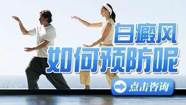 武汉白癜风患者如何做到有效预防?